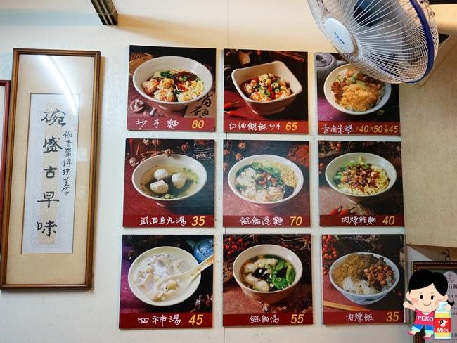 萬香齋美食舖子 台南米糕 延吉街 松山線美食 台北台南米糕 台北小巨蛋站美食04