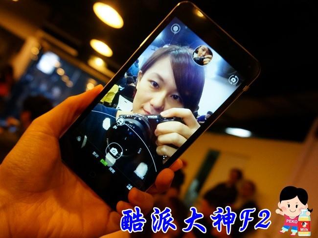 Coolpad 酷派大神F2 sony1300萬相機 自拍 童顏 美肌 畫中畫 5.5吋 全視角 高性能 酷派手機01