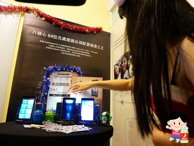 Coolpad  酷派大神F2 sony1300萬相機 自拍 童顏 美肌 畫中畫 5.5吋 全視角 高性能   酷派手機03-2
