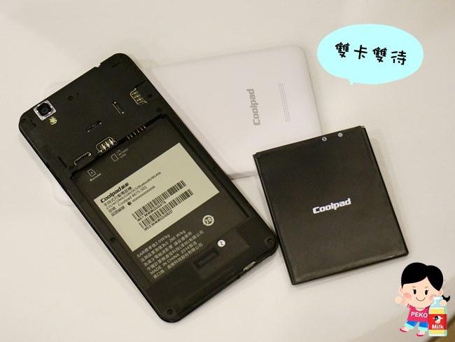Coolpad  酷派大神F2 sony1300萬相機 自拍 童顏 美肌 畫中畫 5.5吋 全視角 高性能   酷派手機11