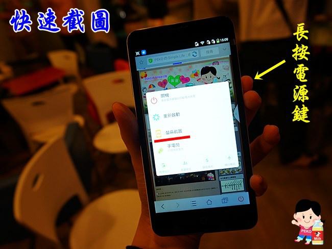 Coolpad  酷派大神F2 sony1300萬相機 自拍 童顏 美肌 畫中畫 5.5吋 全視角 高性能   酷派手機18