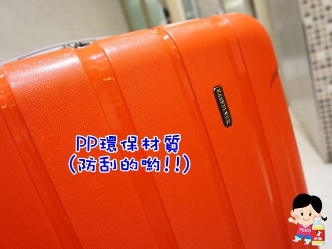 Easy Flyer 易飛翔 行李箱 旅行箱 PP環保材質 防刮行李箱 平價行李箱 海關鎖02