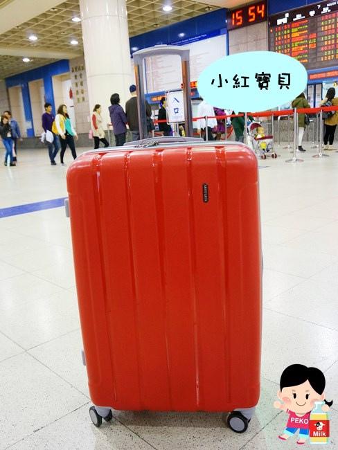 Easy Flyer 易飛翔 行李箱 旅行箱 PP環保材質 防刮行李箱 平價行李箱 海關鎖 2015行事曆 2015連假10