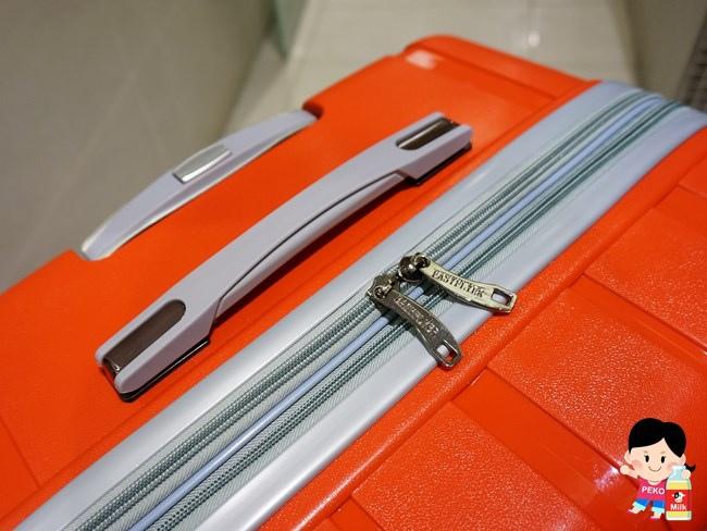 Easy Flyer 易飛翔 行李箱 旅行箱 PP環保材質 防刮行李箱 平價行李箱 海關鎖 2015行事曆 2015連假04