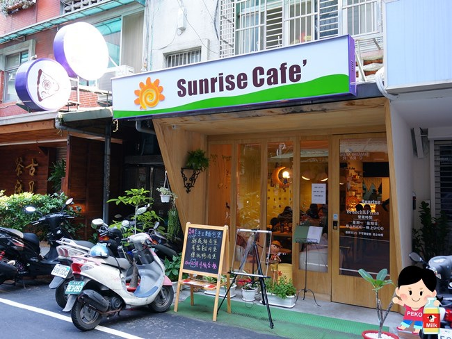sunrise cafe 板橋早午餐 板橋咖啡廳 sunrise cafe 菜單 板橋下午茶 披薩 義大利麵 甜點 新埔站美食 新埔站早午餐01