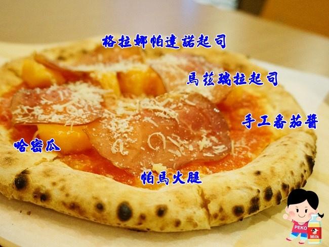 Love, Italy 樂義義大利餐廳 板橋餐廳 麗寶百貨餐廳 板橋樂義地址 披薩 義大利麵 燉飯 拿波里披薩20