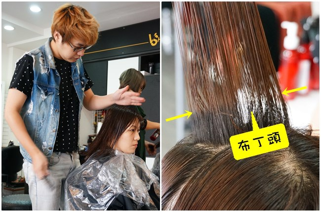 VS. hair salon 台中美髮 台中美甲 台中護髮 台中染髮 台中剪髮 結構式護髮08