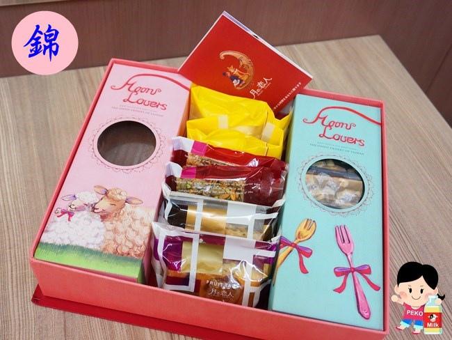 月之戀人 Moon Lovers 新年禮盒 年節禮盒 中秋禮盒 彌月禮盒 喜餅台中喜餅03