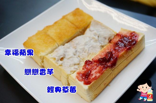 陽光派對 手工果醬 延吉街 宅配手工果醬 延吉街下午茶 延吉街咖啡05