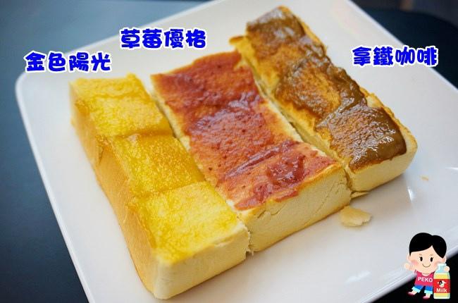 陽光派對 手工果醬 延吉街 宅配手工果醬 延吉街下午茶 延吉街咖啡07