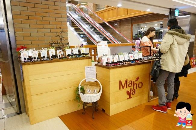 Mahoya 靈氣精油舒壓精油 能量精油 Mahoya專櫃 Mahoya那裏買19
