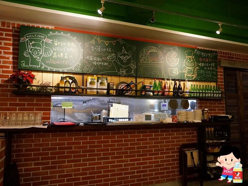 WaPasta 義磚義瓦 板橋 府中站餐廳 瓦比薩  板橋披薩 板橋義大利麵板橋美食03