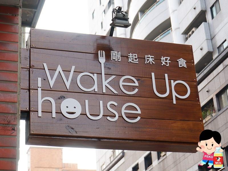 剛起床好食 Wake Up House 板橋早午餐 板橋重慶路美食 剛起床好食菜單 兒童椅 板橋親子餐廳01
