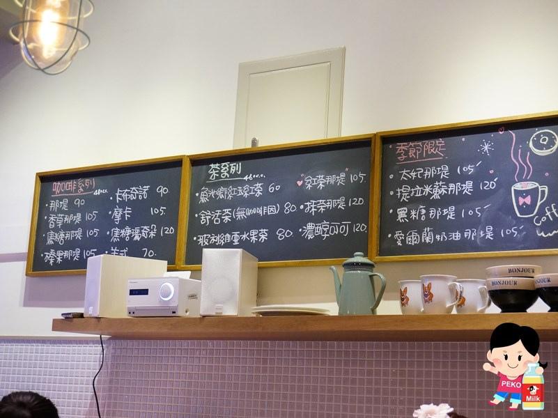 Mr. Butter 奶油先生  Pinkoi 寵物友善餐廳 板橋咖啡店 柯基店狗 板橋寵物餐廳 鹹派 貝果 司康 板橋奶油先生地址05