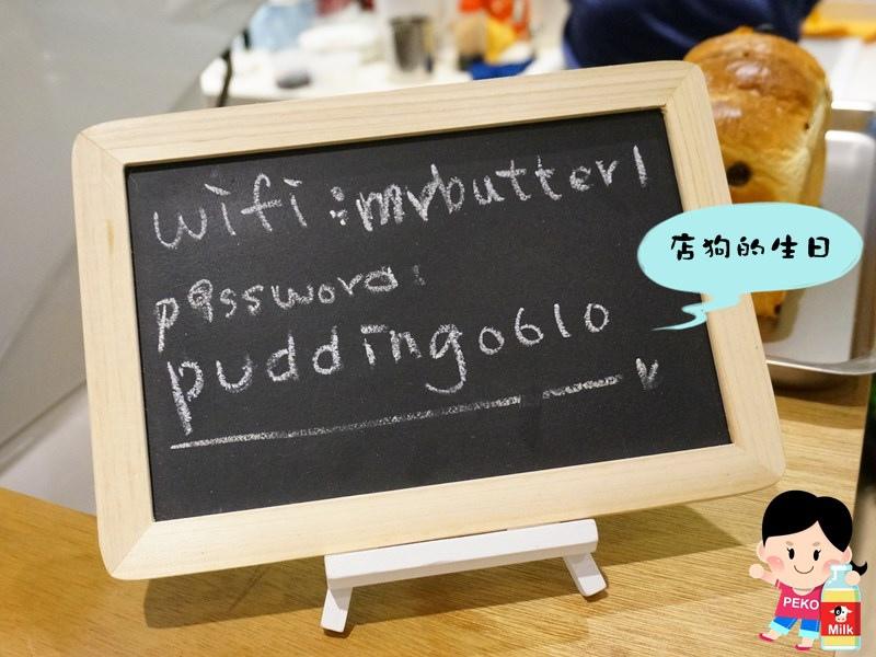 Mr. Butter 奶油先生  Pinkoi 寵物友善餐廳 板橋咖啡店 柯基店狗 板橋寵物餐廳 鹹派 貝果 司康 板橋奶油先生地址13