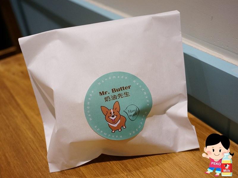 Mr. Butter 奶油先生  Pinkoi 寵物友善餐廳 板橋咖啡店 柯基店狗 板橋寵物餐廳 鹹派 貝果 司康 板橋奶油先生地址11