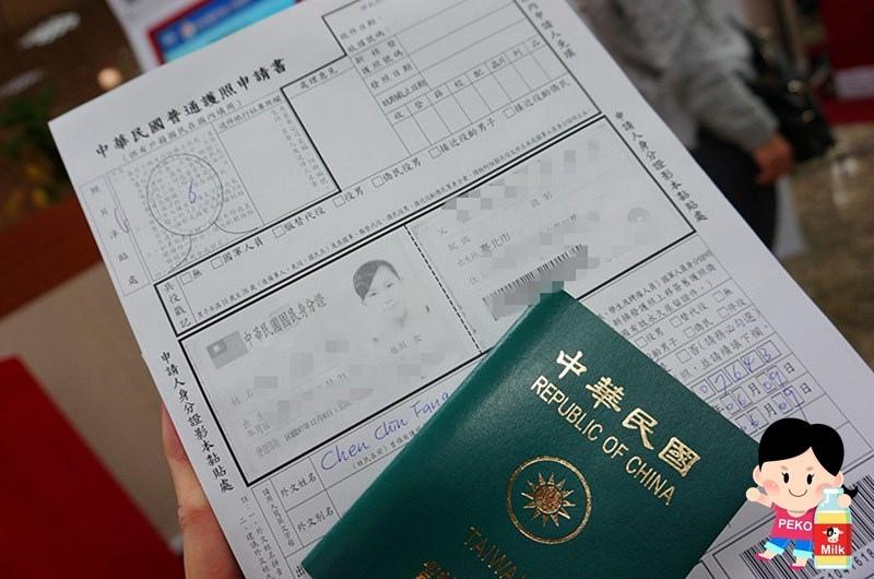 入出國自動查驗通關系統 外交部領事事務局 快速出關 快速通關  申請換發護照 護照過期 晶片護照04