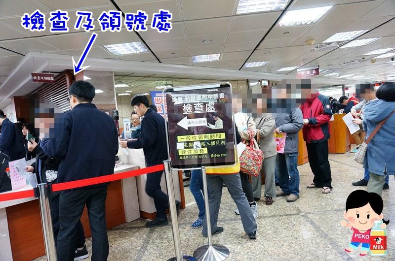 入出國自動查驗通關系統 外交部領事事務局 快速出關 快速通關  申請換發護照 護照過期 晶片護照03-2