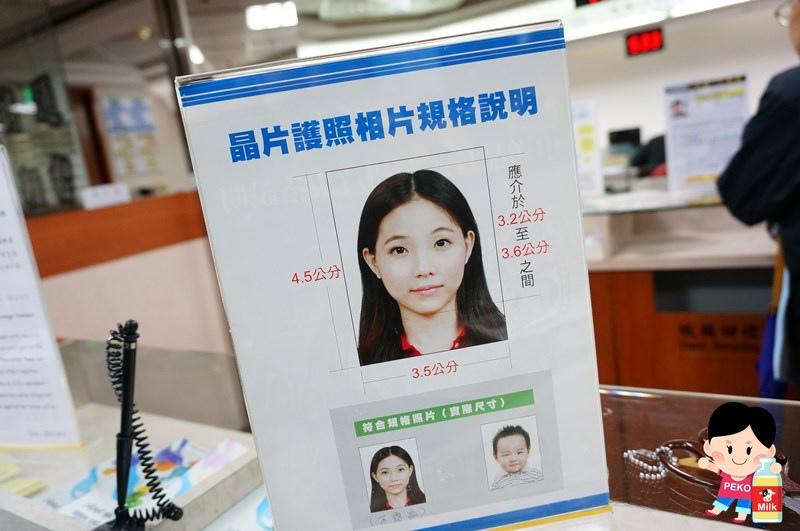入出國自動查驗通關系統 外交部領事事務局 快速出關 快速通關  申請換發護照 護照過期 晶片護照04-2