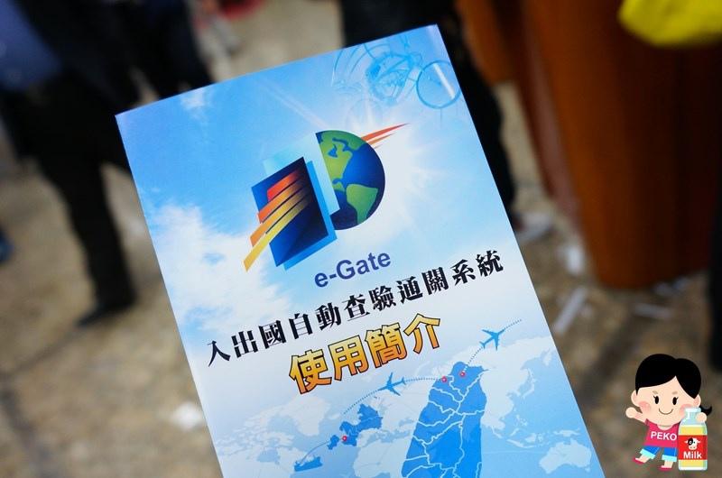 入出國自動查驗通關系統 外交部領事事務局 快速出關 快速通關  申請換發護照 護照過期 晶片護照09