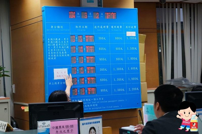 入出國自動查驗通關系統 外交部領事事務局 快速出關 快速通關  申請換發護照 護照過期 晶片護照09-2