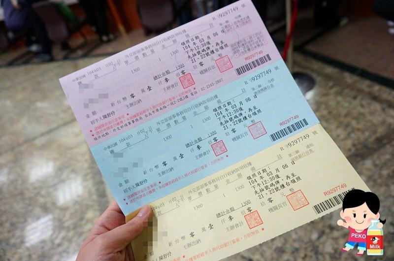 入出國自動查驗通關系統 外交部領事事務局 快速出關 快速通關  申請換發護照 護照過期 晶片護照11