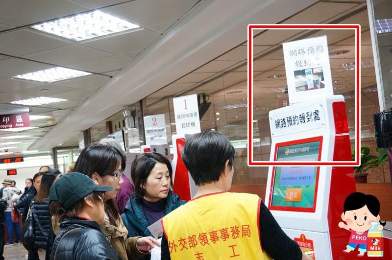 入出國自動查驗通關系統 外交部領事事務局 快速出關 快速通關  申請換發護照 護照過期 晶片護照16