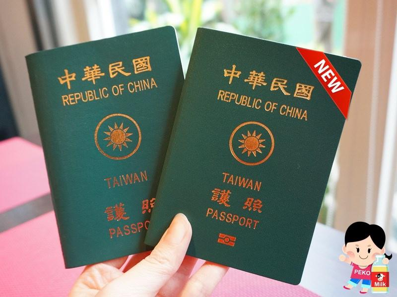 入出國自動查驗通關系統 外交部領事事務局 快速出關 快速通關 申請換發護照 護照過期 晶片護照