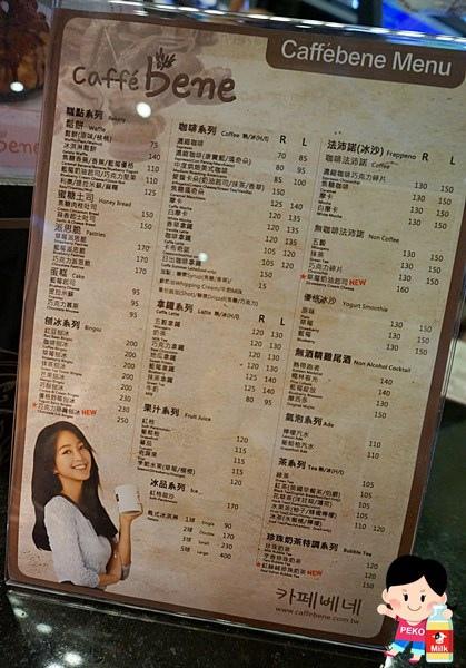 Caffe bene 韓國咖啡館 張根碩代言 東區咖啡店 不限時 Caffe bene菜單 派思脆 巧克力惡魔刨冰 蒜香起司吐司06