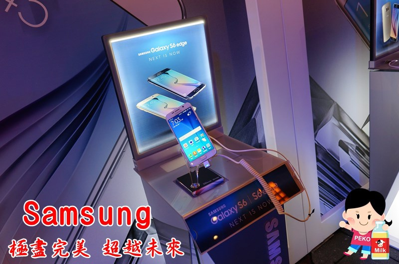 Samsung Galaxy S6 Galaxy S6 Edge Samsung旗艦機 動態對焦 無線充電 閃電快充 雙曲面螢幕 雙曲面側螢幕01