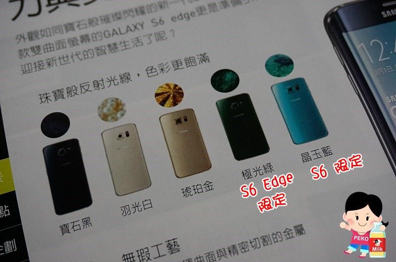 Samsung Galaxy S6  Galaxy S6 Edge Samsung旗艦機  動態對焦 無線充電 閃電快充 雙曲面螢幕 雙曲面側螢幕07-2