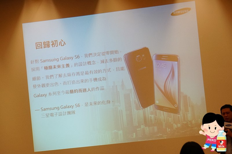 Samsung Galaxy S6  Galaxy S6 Edge Samsung旗艦機  動態對焦 無線充電 閃電快充 雙曲面螢幕 雙曲面側螢幕04