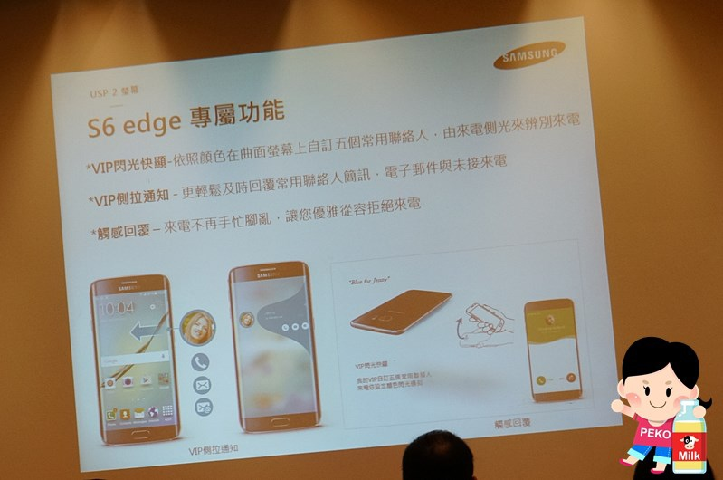 Samsung Galaxy S6  Galaxy S6 Edge Samsung旗艦機  動態對焦 無線充電 閃電快充 雙曲面螢幕 雙曲面側螢幕07