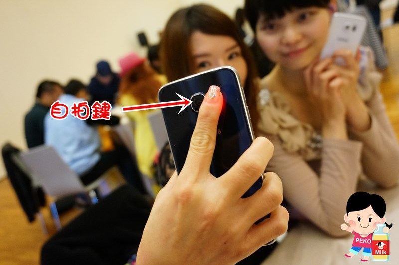 Samsung Galaxy S6  Galaxy S6 Edge Samsung旗艦機  動態對焦 無線充電 閃電快充 雙曲面螢幕 雙曲面側螢幕15