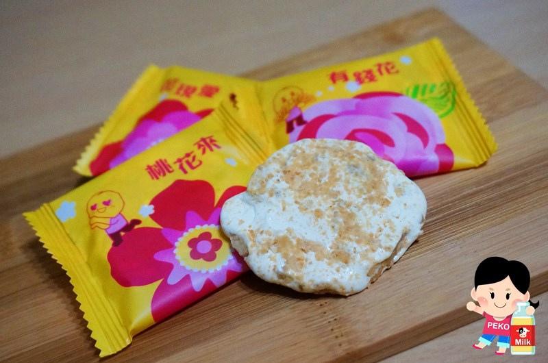 喜之坊 圓片牛軋糖 好吃草莓派推薦 台北伴手禮06