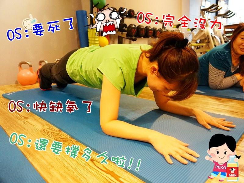 BeeFit 蜂運動 私人健身教練 一對一 小班制健身教學 古亭健身房17
