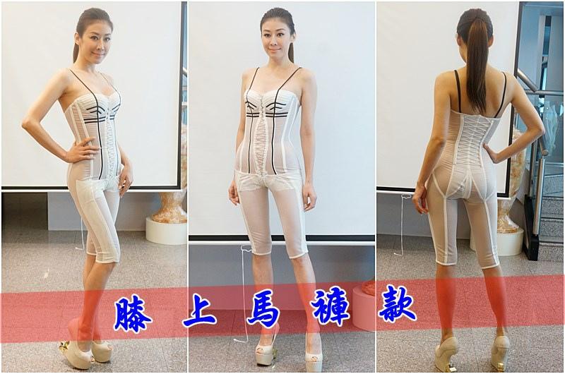 LOLINYA 蘿琳亞 塑身衣 馬甲 一體成型 迷你短褲款 膝上馬褲款 惹火曲線款 蘿琳亞纖型美人14
