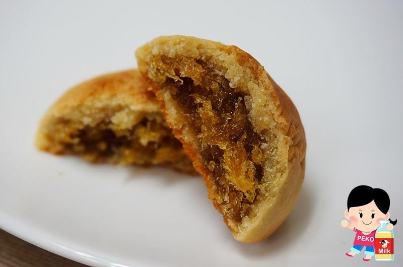 果漾莊園 和菓子 香檸菓子 香橙菓子 法式香草籽鮮奶布丁 日式香草籽黑糖蜜布丁12