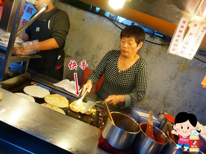 東區蔥抓餅 非常好吃蔥抓餅 食尚玩家推薦 東區下午茶 東區小吃02