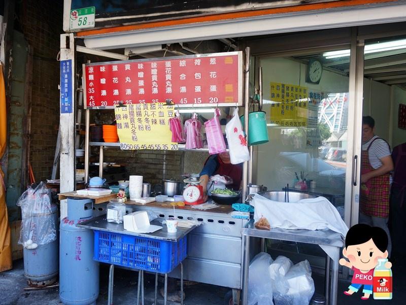 豆腐伯涼麵 東區小吃 東區午餐  銅板美食03