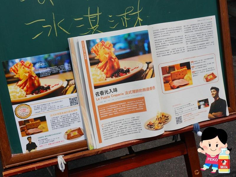 Le Puzzle 法式薄餅小酒館 板橋美食 板橋法式料理 噴火薄餅 新埔站美食02