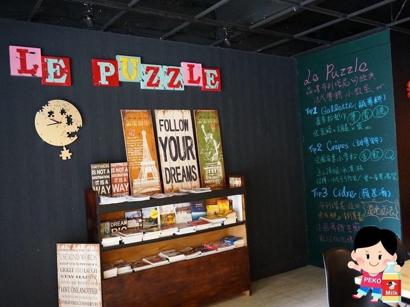 Le Puzzle 法式薄餅小酒館 板橋美食 板橋法式料理 噴火薄餅 新埔站美食03