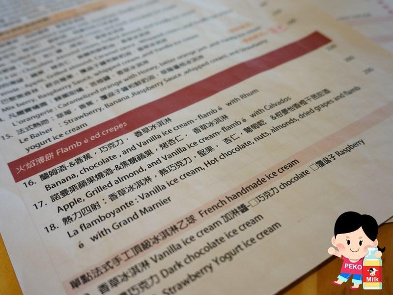 Le Puzzle 法式薄餅小酒館 板橋美食 板橋法式料理 噴火薄餅 新埔站美食08