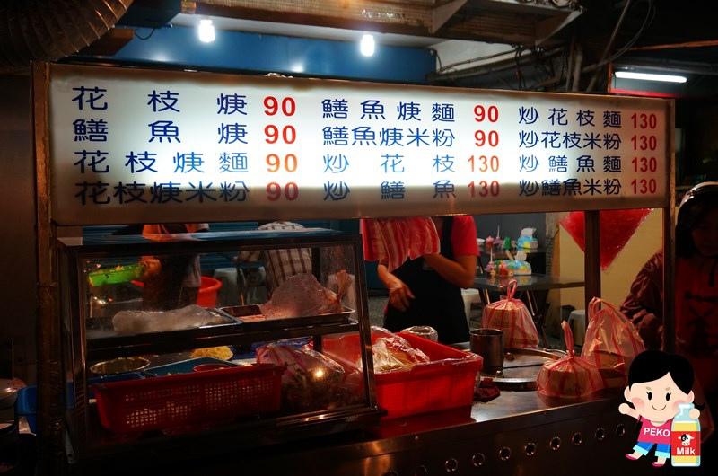 江寧路鱔魚麵  江翠市場鱔魚麵 江子翠站美食03