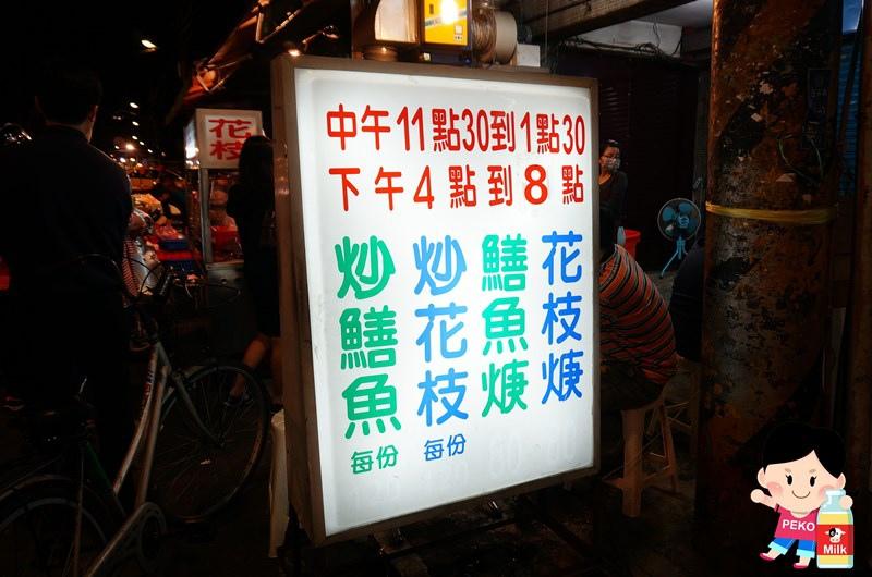 江寧路鱔魚麵  江翠市場鱔魚麵 江子翠站美食10