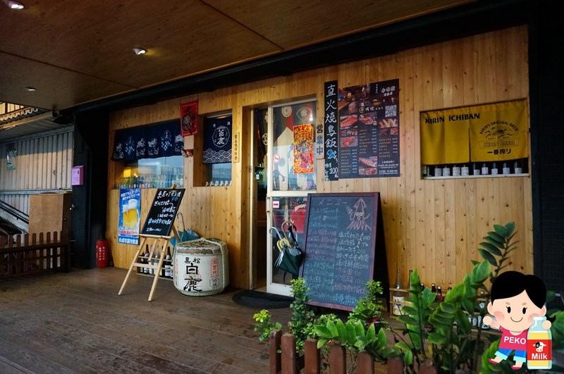 串明饄日式居酒屋02