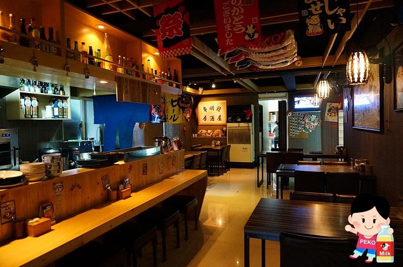 串明饄日式居酒屋04
