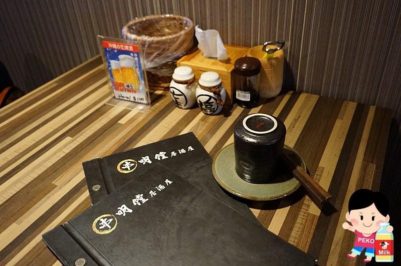 串明饄日式居酒屋07