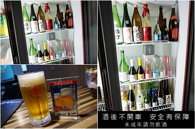 串明饄日式居酒屋06