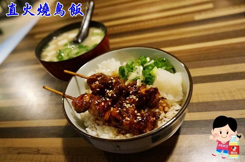 串明饄日式居酒屋09